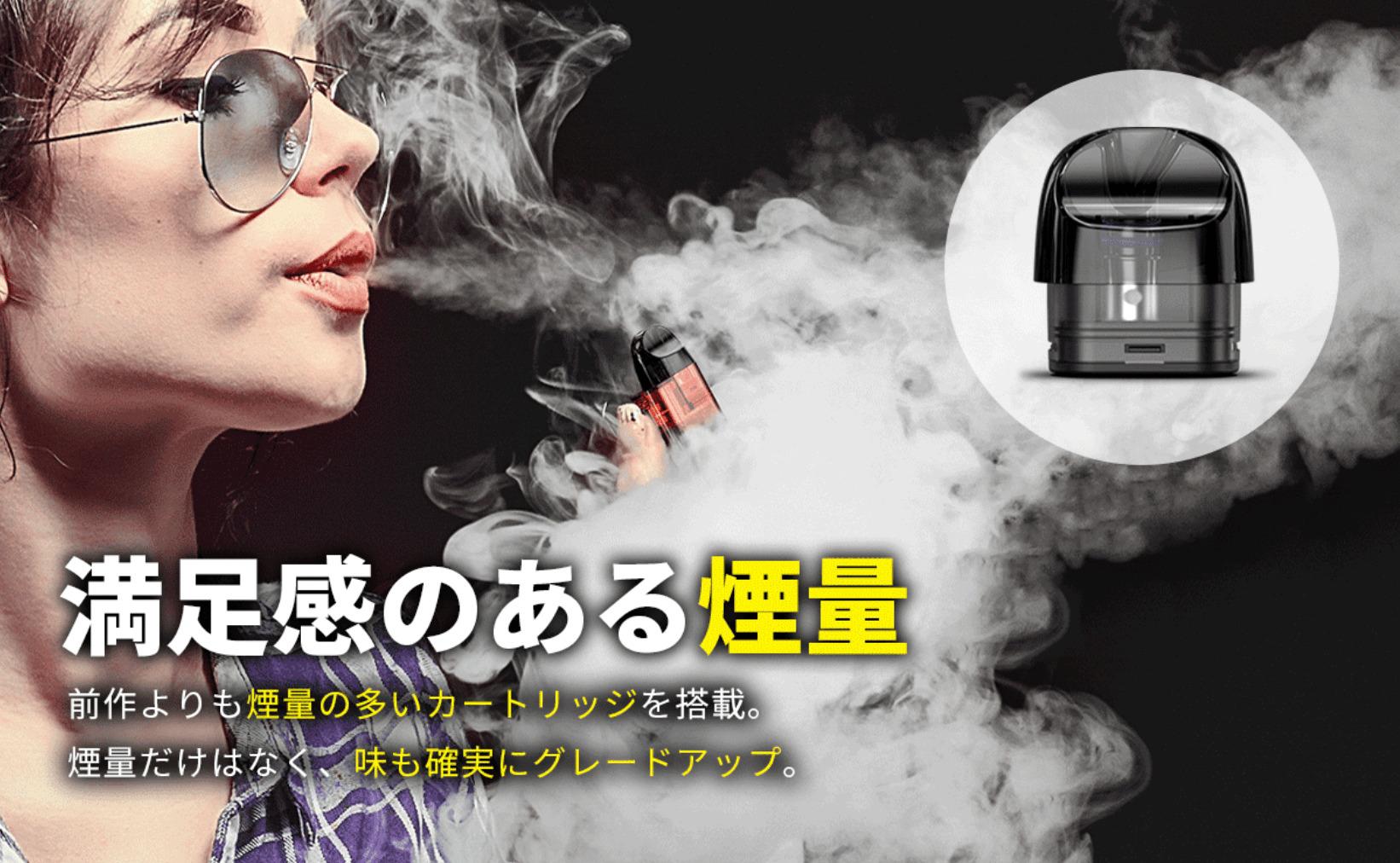 Minican plus(ミニカン プラス)のミスト量