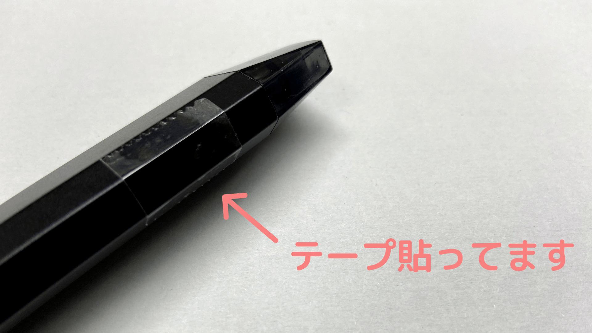ZQ Xtal Podにテープを貼った画像
