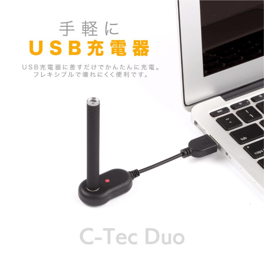 C-Tec Duo(シーテックデュオ)はUSB充電器で手軽に充電できる