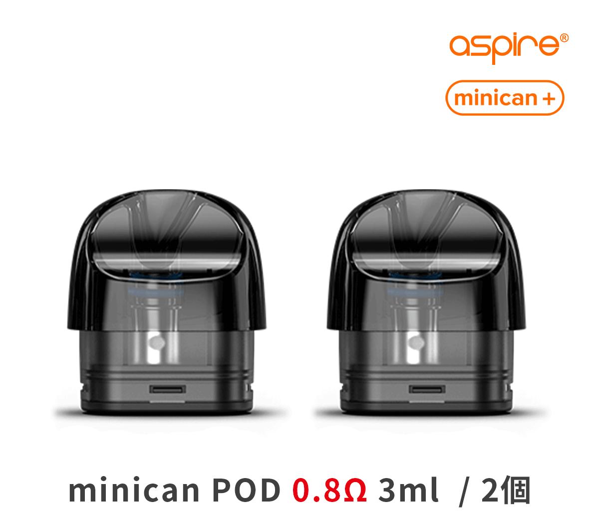 minican POD(カートリッジ)0,8Ω