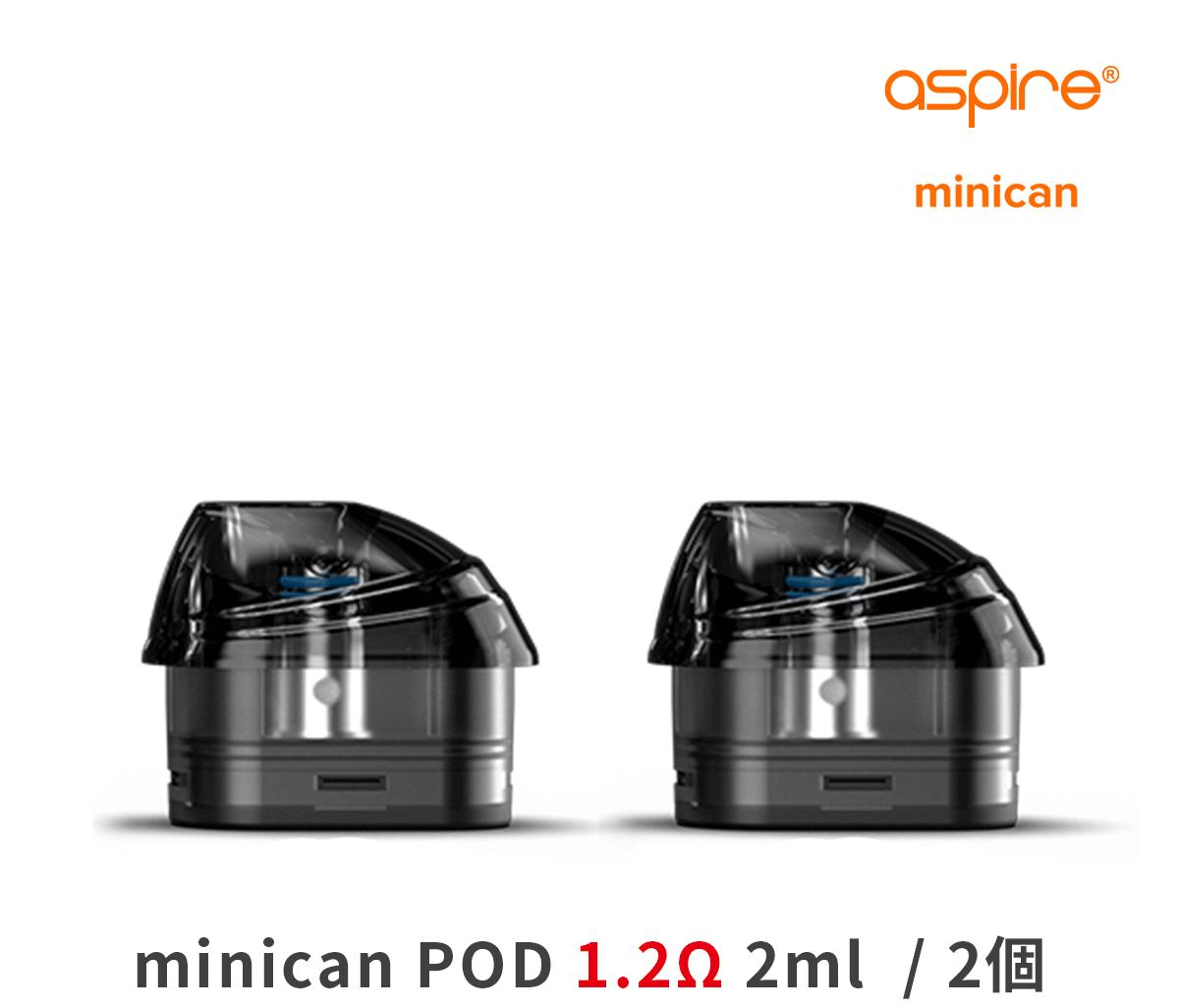 minican POD(カートリッジ)1.2Ω