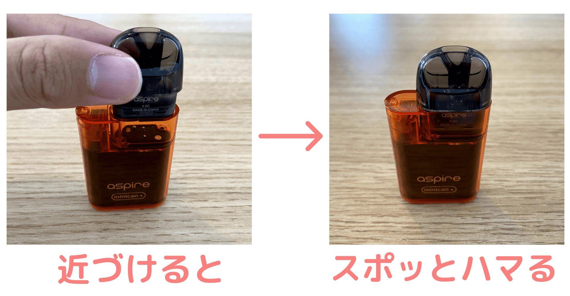 Minicanプラス マグネット式